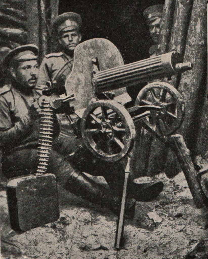 Russisk maskingevær