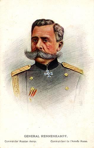 1914-08-11 Rennenkampf