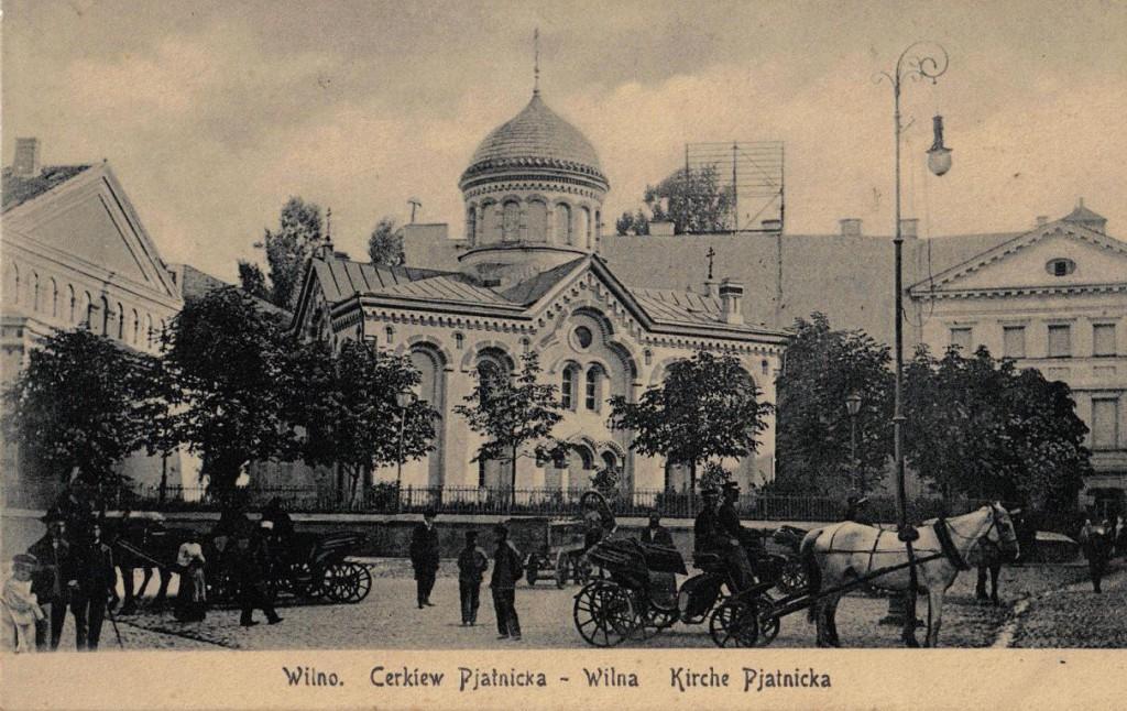 1915-11-14 LIR84 - Wilna Kirche Pjatnicka